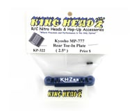 Image 2 for King Headz Kyosho MP777 Rear Toe-In Plate (2.5 degree)
