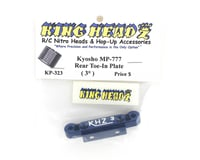 Image 2 for King Headz Kyosho MP777 Rear Toe-In Plate (3 degree)