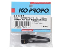 Image 2 for KO Propo 80mm High Current Servo Extension Wire (Black)
