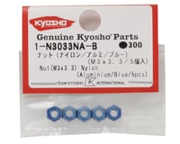 Image 2 for Kyosho 3x3.3mm Aluminum Nylon Nut (Blue) (5)