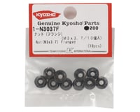 Image 2 for Kyosho 3x3.7mm Flanged Nut (10)