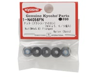 Image 2 for Kyosho 4x5.6mm Steel Flanged Locknut (5)