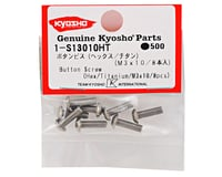 Image 2 for Kyosho 3x10mm Titanium Button Head Hex Screw (8)