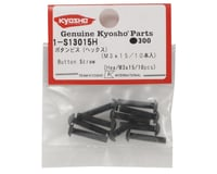 Image 2 for Kyosho 3x15mm Button Head Hex Screw (10)