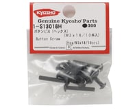 Image 2 for Kyosho 3x18mm Button Head Hex Screw (10)