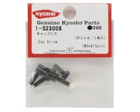 Image 2 for Kyosho 3x8mm Cap Head Screw (5)