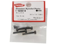 Image 2 for Kyosho 3x18mm Cap Head Screw (5)