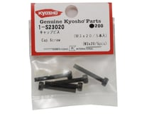 Image 2 for Kyosho 3x20mm Cap Head Screw (5)