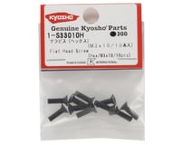 Image 2 for Kyosho 3x10mm Flat Head Hex Screw (10)
