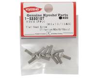 Image 2 for Kyosho 3x10mm Titanium Flat Head Phillips Screw (10)