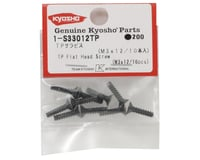 Image 2 for Kyosho 3x12mm Self Tapping Flat Head Phillips Screw (10)
