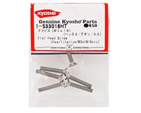 Image 2 for Kyosho 3x18mm Titanium Flat Head Hex Screw (6)