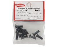Image 2 for Kyosho 4x12mm Flat Head Hex Screw (10)