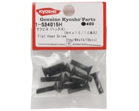 Image 2 for Kyosho 4x15mm Flat Head Hex Screw (10)