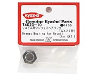Image 2 for Kyosho One Way Bearing (GX21)