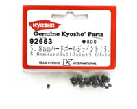 Image 2 for Kyosho 5.8mm Hardened Ball Joints (4)