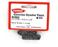 Image 2 for Kyosho Brake Pad Liner (2)