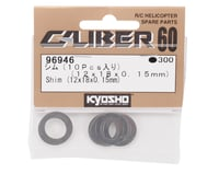 Image 2 for Kyosho 12x18x0.15mm Shim (10)