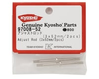 Image 2 for Kyosho 3x52mm Hardened Steel Turnbuckle (2)