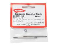 Image 2 for Kyosho 3x52mm Shock Shaft (2)