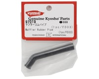 Image 2 for Kyosho Rubber Muffler Pipe (1)