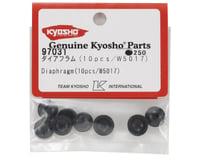 Image 2 for Kyosho Shock Bladder (10)