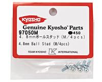 Image 2 for Kyosho 4.8mm Medium Ball Stud Set (4) (FS2 SP)