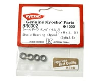 Image 2 for Kyosho 5x8x2.5mm Metal Shielded Ball Bearings (4)