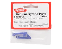 Image 2 for Kyosho Rear One-Touch Stopper (Blue) (2)