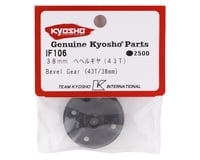 Image 2 for Kyosho 43T Front or Rear Differential Bevel Gear