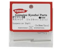 Image 2 for Kyosho 3x38mm Front Hub Suspension Shaft Set (2)