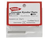 Image 2 for Kyosho 3x40mm Front Upper Suspension Shaft Set (2)