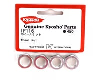 Image 2 for Kyosho 17mm Wheel Nuts (Silver)
