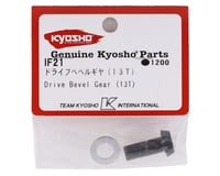 Image 2 for Kyosho 13T Bevel Drive Gear