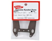 Image 2 for Kyosho Front Shock Stay