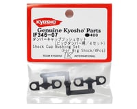 Image 2 for Kyosho Big Bore Shock Cap Bushing (4)