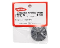 Image 2 for Kyosho Ring Gear (43T)