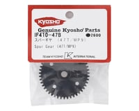 Image 2 for Kyosho Center Differential Spur Gear (MP9) (47T)