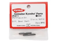 Image 2 for Kyosho Differential Bevel Shaft (2)