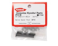 Kyosho Servo Saver Posts w/Bearings (2)