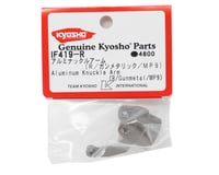 Image 2 for Kyosho Right Aluminum Knuckle Arm
