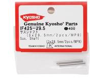 Image 2 for Kyosho 3x29.5mm Suspension Shaft (2)