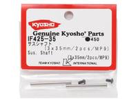 Image 2 for Kyosho 3x35mm Suspension Shaft (2)