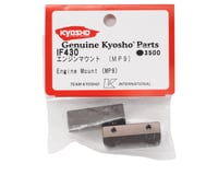 Image 2 for Kyosho Engine Mount Set