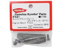 Image 2 for Kyosho Engine Mount Plate (Gunmetal)