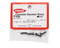 Image 2 for Kyosho 4mm King Pin (4)
