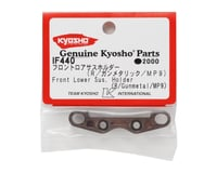 Image 2 for Kyosho Front-Rear Aluminum Lower Suspension Holder (Gunmetal)