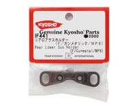 Image 2 for Kyosho Rear-Front Aluminum Lower Suspension Holder (Gunmetal)