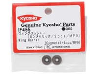 Image 2 for Kyosho Wing Washer (2)