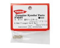 Image 2 for Kyosho 6.8mm Hard Anodized 7075 Flanged Ball (2)